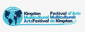 KMAF-logo-2012-300x115