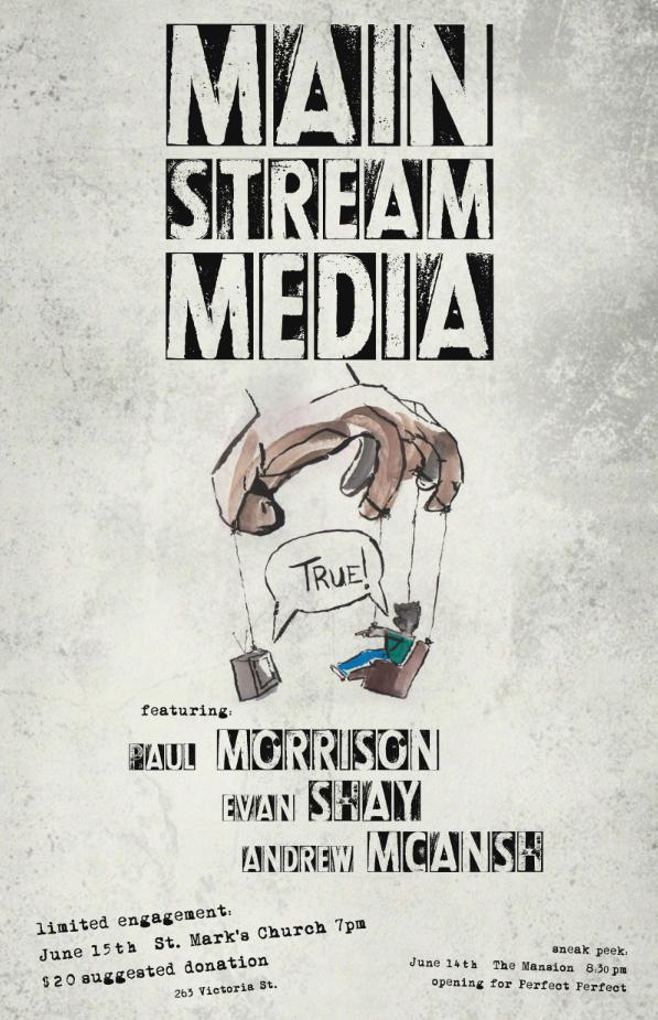 main-street-media